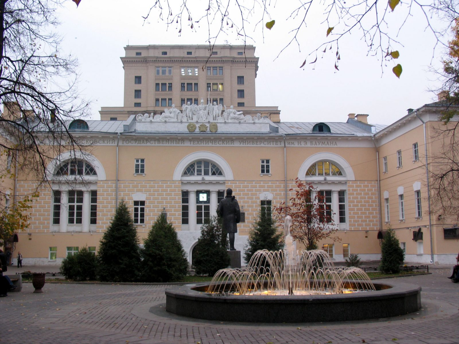 Московский государственный технический университет имени Н.Э. Баумана
