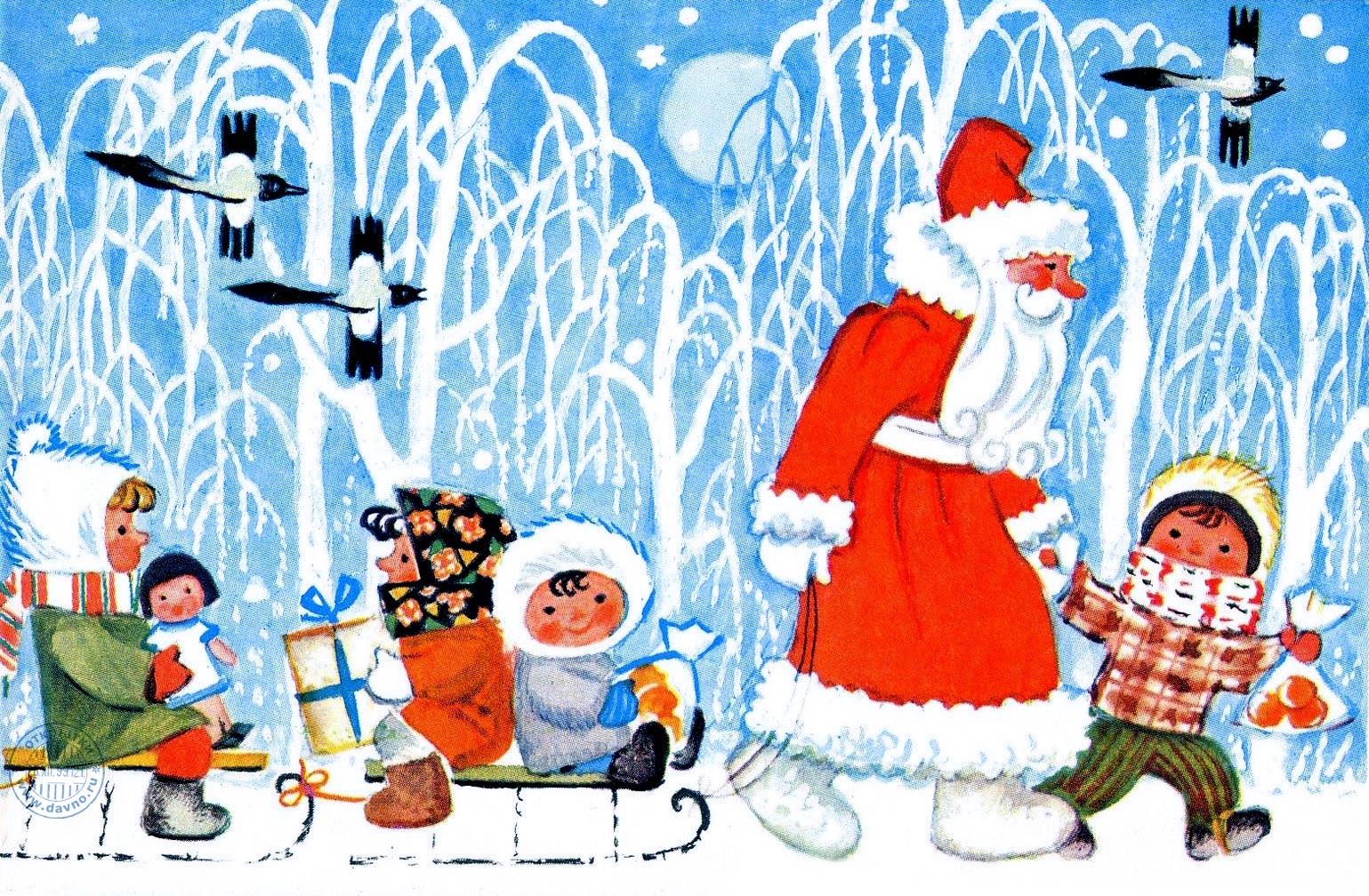Дед Мороз пошел в гости