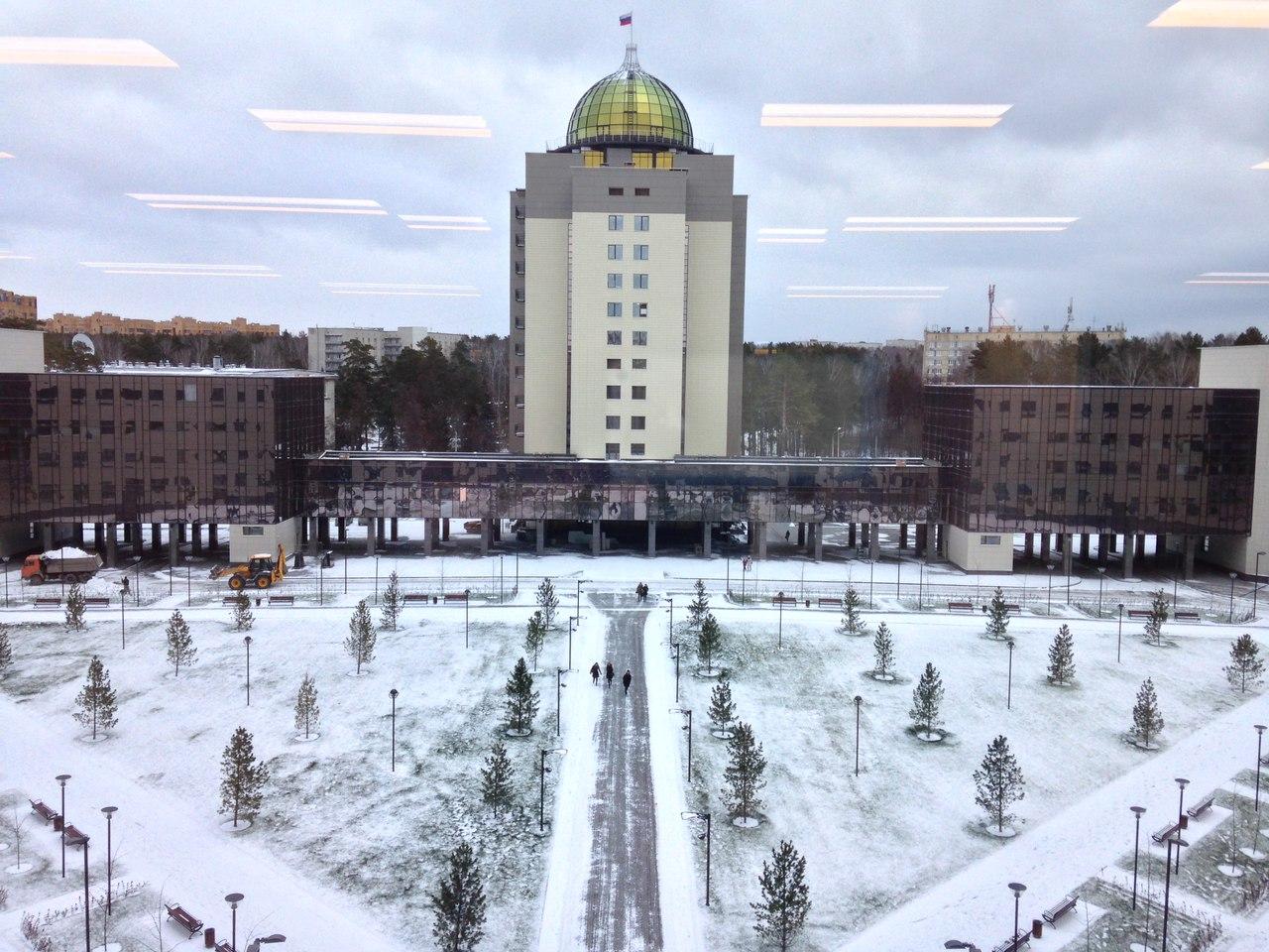 Новосибирский национальный исследовательский государственный университет
