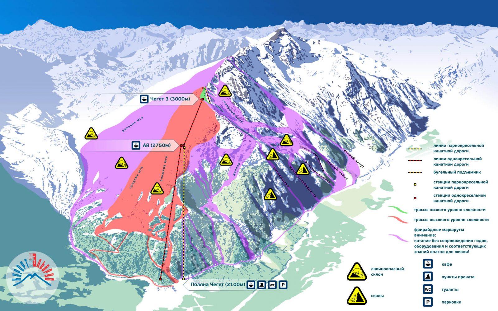 Трассы горнолыжного курорта «Чегет»