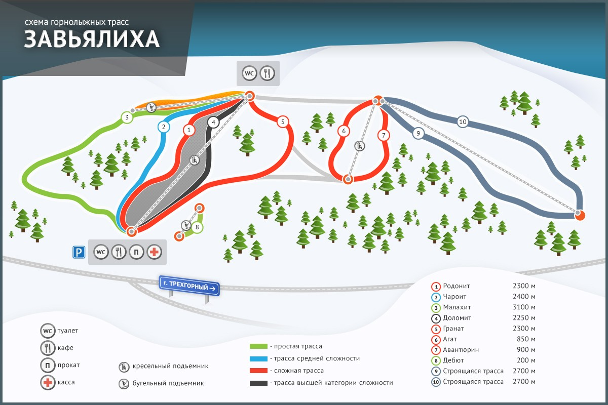 Трассы горнолыжного курорта «Завьялиха»