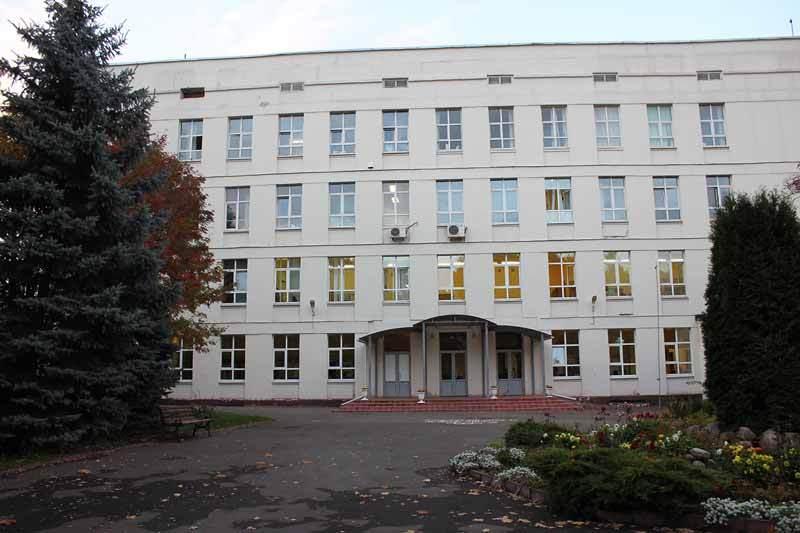 Специализированный учебно-научный центр (СУНЦ) МГУ им. Колмогорова