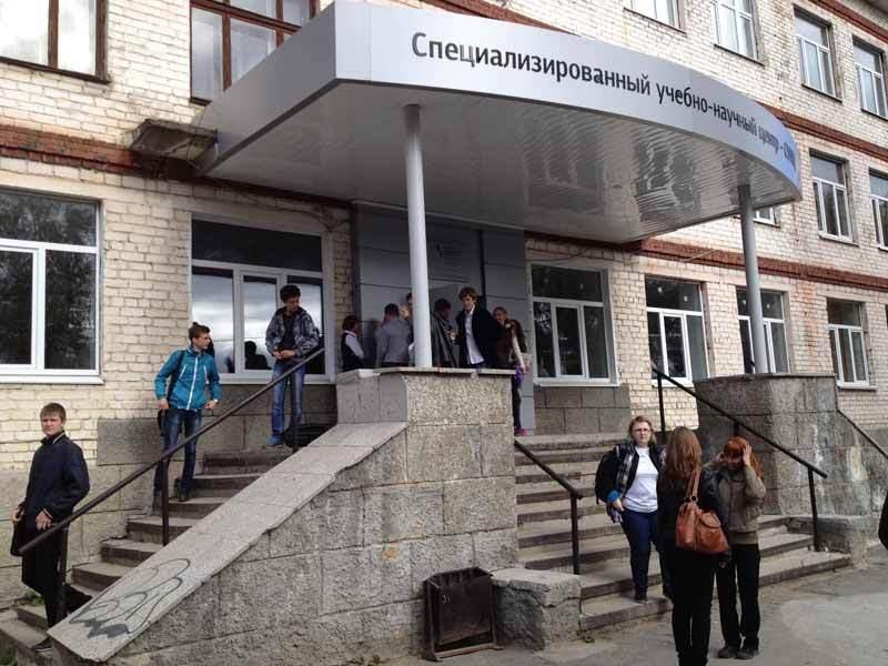 Специализированный учебно-научный центр Уральского федерального университета (СУНЦ УрФУ)
